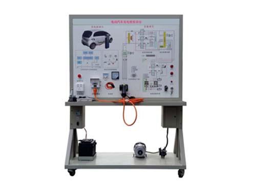 电动汽车充电桩实训台
