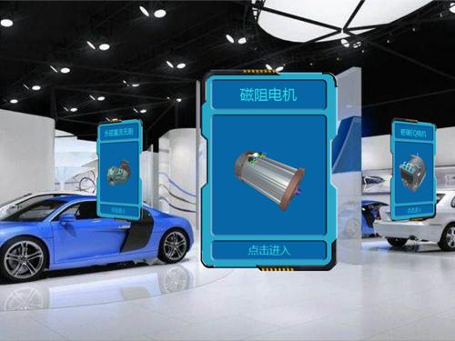 新能源汽车磁阻电机虚拟仿真教学软件