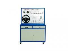 透明汽车教学模型:丰田安全气囊系统实验台